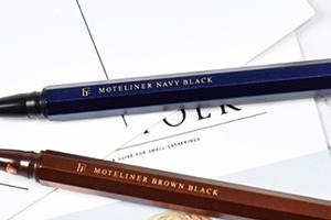 眼线笔怎么削 眼线笔怎么削?不同眼线笔的方法不同