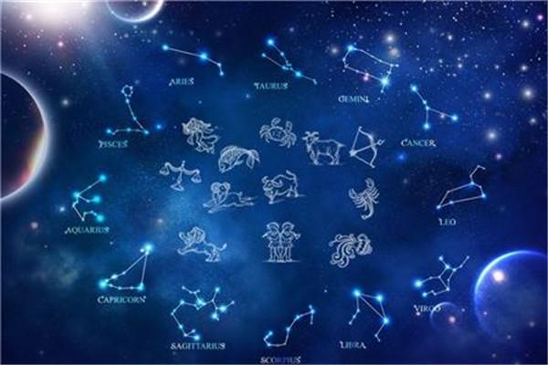 2018年12星座运势详解 整体运程分析