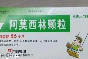 阿莫西林能治发烧吗?看是什么引起的发烧