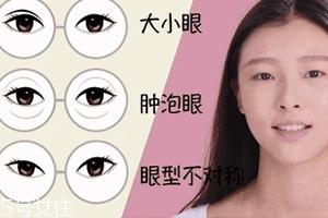 肿眼怎么画眼影图片