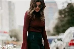 酒红色服装搭配技巧 今年冬天最流行的颜色