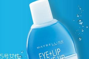 眼唇卸妆液和卸妆油哪个好?使用的区域不同