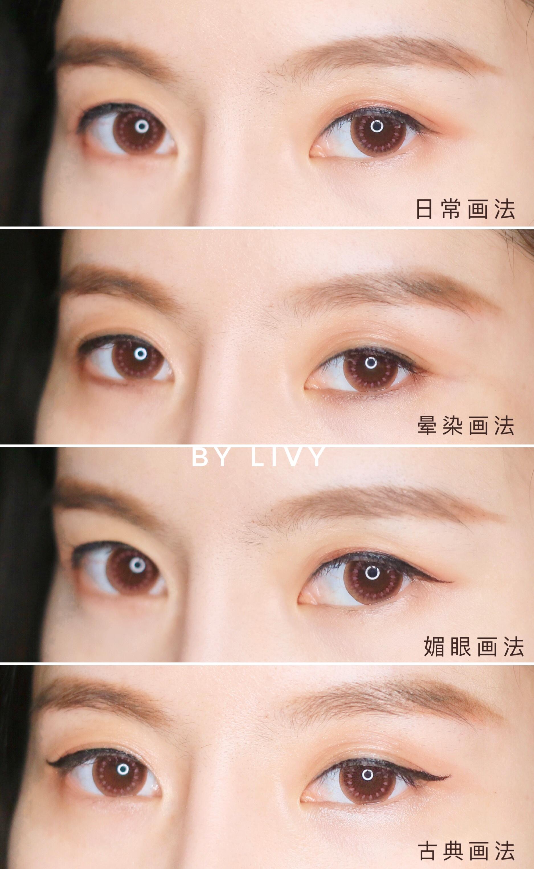 微微有点下垂的眼线看起来清澈可爱.