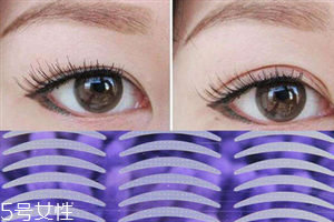 双眼皮贴和双眼皮胶哪个好用?简单快捷放大双眼
