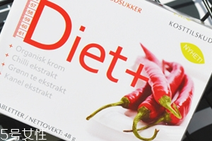 biopharma挪威Diet+辣椒精华怎么吃?