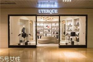 uterque入驻中国了吗?西班牙鲜为人知的好品牌