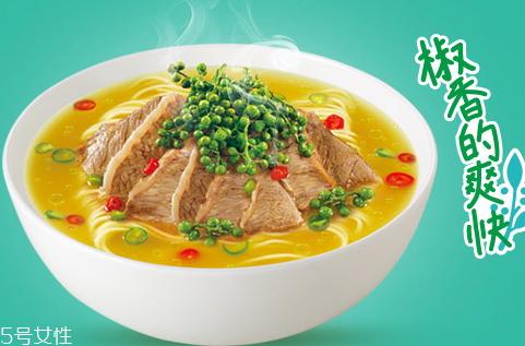 康师傅藤椒牛肉面好吃吗?多少钱?