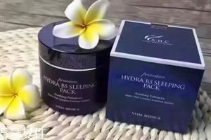 ahc睡眠面膜和兰芝睡眠面膜哪个好?韩国知名护肤品牌