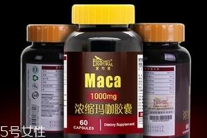 玛卡胶囊 玛卡胶囊经常吃对身体有好处吗?