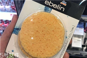 德国ebelin天然海绵洗脸扑好用吗 纯植物天然