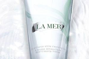lamer海蓝之谜洗面奶有几款?哪款好?