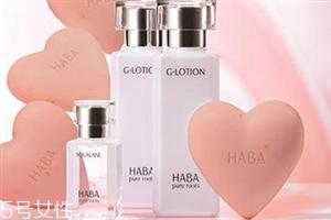 haba鲨烷精纯美容油价格多少钱 各类肤质都适用