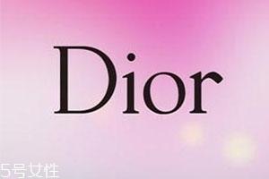 dior迪奥和兰蔻哪个更高端高档?