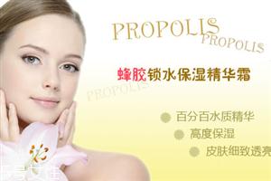 补水保湿效果好的护肤品排行榜 日本最受欢迎护肤品