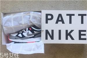 patta与nike air span ii联名鞋款怎么样?