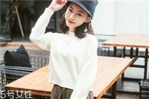 白色针织衫怎么搭配?今年开春这样穿