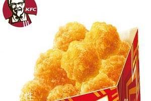 鸡米花是肯德基还是麦当劳