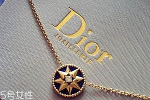 dior迪奥项链是什么材质?
