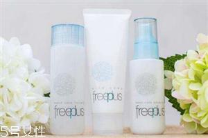 芙丽芳丝和理肤泉哪个好 敏感肌肤专用品牌