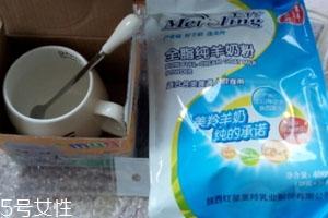 美羚羊奶粉怎么样 营养又健康