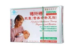 福施福功效与作用 提高受孕率