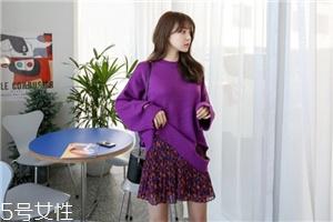 紫色毛衣怎么搭配?轻松驾驭流行色