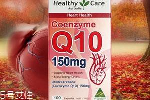 辅酶q10的作用与功效