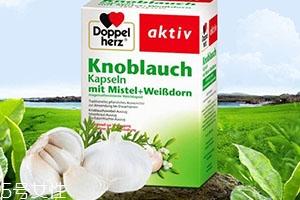 德国双心大蒜精副作用