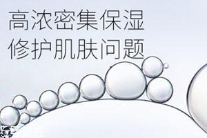 透明质酸的作用和效果