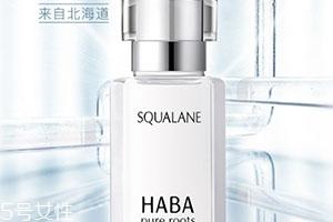 角鲨烷护肤品哪个牌子好?你还在用haba美容油吗?