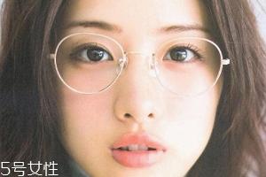 戴眼镜怎么化妆好看?这么化妆比戴美瞳还美貌