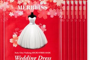 merbliss婚纱红宝石面膜怎么样?让你拥有新娘同款肌肤