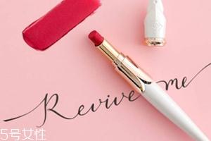 vivlas钢笔口红怎么用?