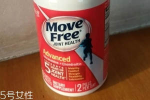 schiff move free氨糖维骨力效果好不好?