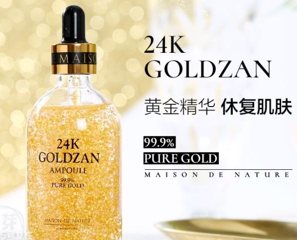 思肤秀24K黄金精华怎么用?