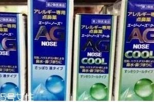 ag鼻炎喷雾怎么用?这样用才对