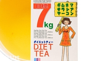 昭和制药瘦身茶怎么样?效果还不错