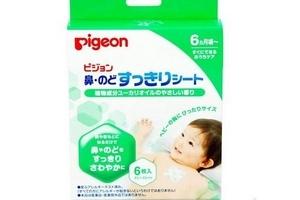 pigeon贝亲鼻通贴怎么用?