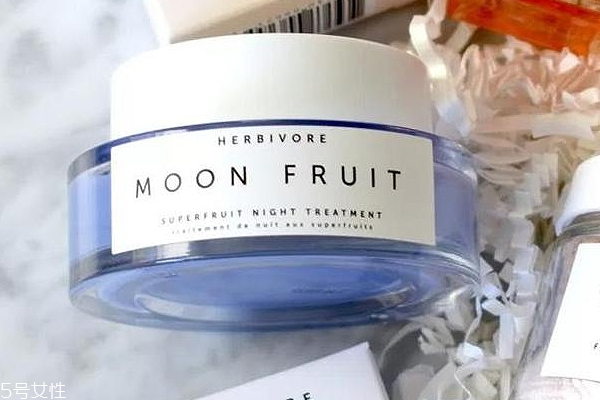 herbivore月亮水果晚霜怎么样?好用吗?