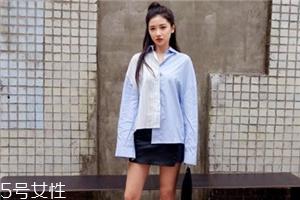 韩版衬衫怎么穿好看?干练帅气不掉分