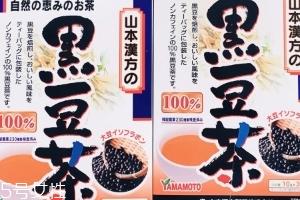 日本黑豆茶怎么泡?这样泡才对