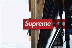 supreme在中国有店吗?人人迷恋的街头潮牌