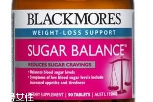 澳佳宝血糖平衡片对糖尿病有用吗?