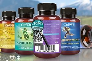 花青素和虾青素的区别 天然的抗氧化剂