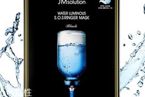 jmsolution水库针剂面膜怎么样?新品玻尿酸面膜