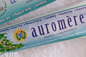 auromere薄荷味草本牙膏怎么样?