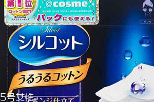 尤妮佳化妆棉真假鉴别 日本销量第一的化妆棉