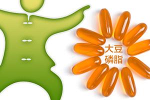 大豆卵磷脂怎么吃?一天吃几粒最佳