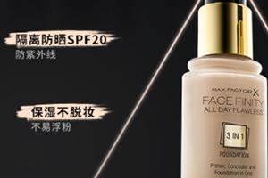 粉底液可以用手涂吗?天然的上妆工具