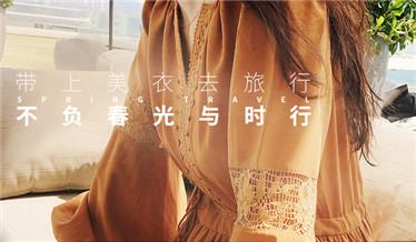 文艺范龙8国际娱乐老虎机怎么穿搭?和你的青春叙叙旧